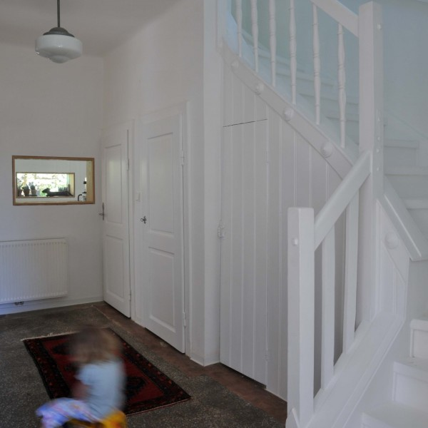 Eingangsbereich / ©Veronika Hofinger